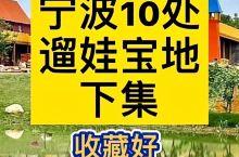 中国唯一的国家级港口博物馆也在内