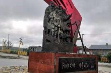 黑龙江省呼玛县三合村
