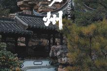 扬州旅行|三天两晚·酒店/景点/美食全攻