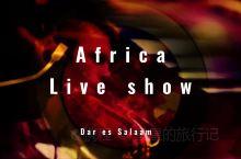 在非洲听一场音乐会是什么感受