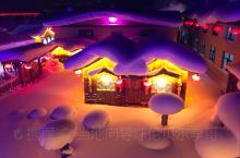 冬季旅游好去处(哈尔滨~雪乡)游玩指南