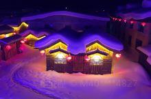 去东北看雪吧,风景这边独好
