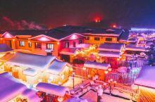 童话般的雪乡 你喜欢吗?