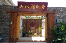天津蓟县西井峪山水涧农家院,小院采用石头