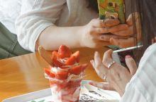 豐岛 夏日海岛,打卡苍井优同款草莓冰