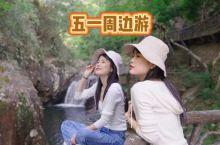 香港人的饮用水东江源头三百山 赣州安远