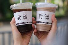 武汉|Together coffee