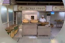 非物质文化遗产:大名鼎鼎的周村烧饼