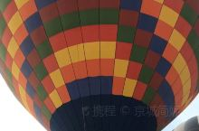 在热气球上看热气球是什么感觉