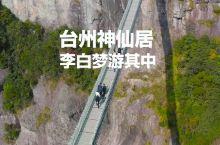 杭州周边8大最美海岛,夏天值得一去 ,