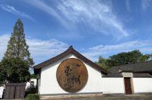 绍兴·浙江 东湖风景区 #城市人文手记