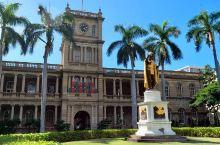 夏威夷伊奥拉尼皇宫 美国领土上唯一的皇宫