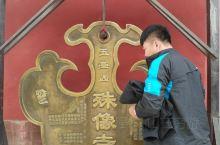 殊像寺是整个五台山寺庙当中比较大的一个寺庙了,因为不需要爬太多的身边可以来到这里,所以大家还是会有很