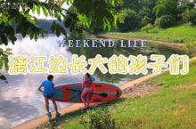 桂林漓江| 江边长大的孩子们夏天玩什么
