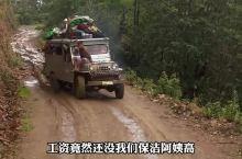 缅甸的交通有多差?车抛锚要全村人来拉,坐火车窗外就是悬崖