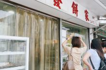 香港传统味道:锦田逾半世纪的-胜发饼家