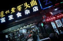 福建泉州晋江