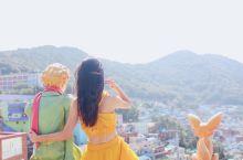 韩国釜山旅游|甘川文化村小王子的彩色世界