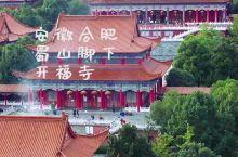 安徽:合肥蜀山脚下开福寺古建筑