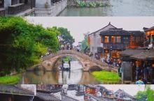 西塘最新旅游全攻略|吃喝玩住防踩雷必看!  西塘是一座已有千年历史文化的古镇,素以桥多、弄多、廊棚多
