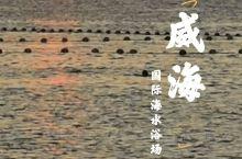 山东省内比较适合孩子孩子游玩的海水浴场