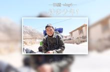 广东16岁小伙只带700 徒步西藏40天