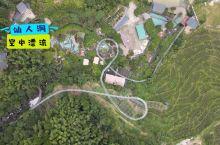 仙人洞自然风景旅游区
