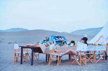高端沙漠晚餐+沙漠露营