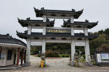 九龙山旅游渡假区