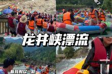 杭州旅游攻略最刺激网红悬崖漂流你确定挑战