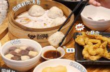 南京25年地道老字号🔥夫子庙必吃美食