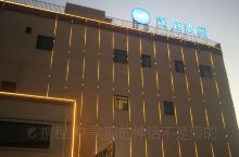 汉庭酒店(泾县)