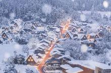 日本最美童话乡村·白川乡合掌村