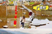 12月来广西龙胜千年古村落,过侗族新年