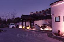 """古镇边上的""""仙境""""酒店—西塘牧月酒店"""