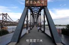 雄赳赳气昂昂,跨过鸭绿江,丹东的断桥,这是一座有故事的桥