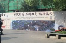重建的寺院 需要众多善心人士帮助填砖加瓦