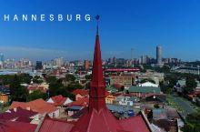 航拍约翰内斯堡,非洲南部第一大城市,世界上最大的产金中心