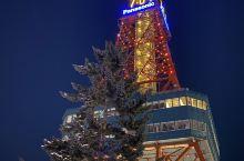 札幌电视塔