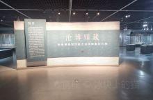 博物馆建设不错,不过我还是喜欢历史悠久的展品。比如山西...... 沧州博物馆