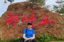 九九重阳跟几个跑友去了广西容县爬山,很开心的一天! 高州·茂名