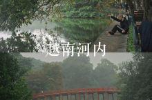 越南河内去哪玩