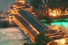 都江堰的夜景,你喜欢吗?