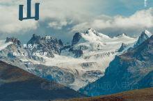环国旅行·果洛州丨高原,雪山,冰川,牧区