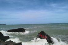 涠洲岛打开指南:来鳄鱼山,感受海枯石烂