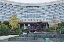 绵阳桃花岛酒店