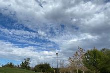 美国同学的照片,天气晴朗,空无一人