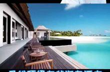 马尔代夫顶级奢华海岛酒店—白马庄园