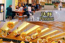 利东街悠闲法式餐厅