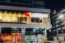 加拿大第一食品零售商——Loblaws